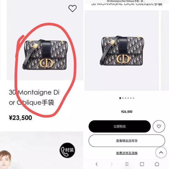 Dior一夜涨价13% 奢侈品越贵越好卖?